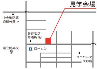 西大野MAP.jpg
