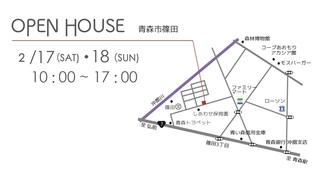 OpenHouse-map17-18.jpg