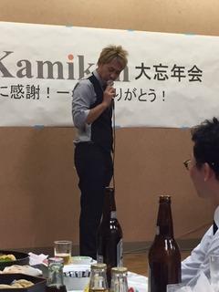 kamiken hiroshi.jpeg